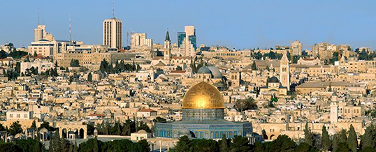 Holy Land Tour with Hays McKay